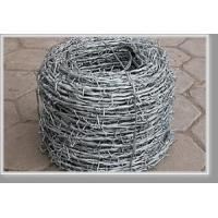 Barbed Wire (HT-45) Manufactures