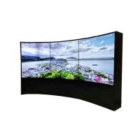 China Curved Screen Oled Video Wall 55 Inch 500cd/m2 Brightness For Advertising on sale