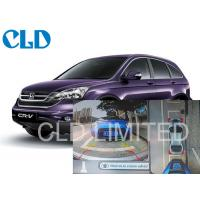 5280TVL  All Round View Car Backup Camera Systems DVR CcdFunction  For Honda CRV, Bird View System Manufactures