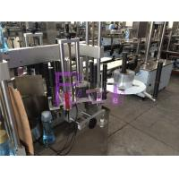 Auto Double Side Bottle Labeling Machine For Beverage Filling Line Manufactures