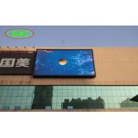 China High resolution reasonable price SMD P8 outdoor advertising led display screen on sale
