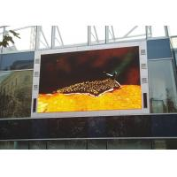Electronic 4:3 / 16:9 ratio 10mm outdoor led display board with IP65 front IP43 back Manufactures