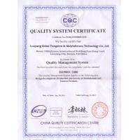 Luoyang Kekai tungsten&molybdenum technology Co.,Ltd Certifications