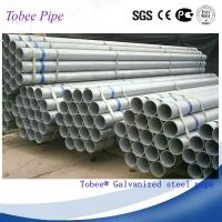 China Sch40 Hot rolled hollow section round galvanized steel pipe on sale