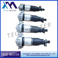 Experienced Factory Air Suspension Shock for Q7 Cayenne Tourage Shock Absorber Manufactures