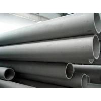 Nickel - Chromium - Iron based Inconel Tube Inconel600 TS 640MPA High Plasticity Manufactures