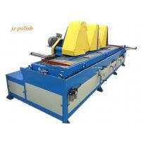 China Automated Industrial Grinding Machine For Stainless Steel Lock Cover Plate on sale