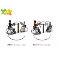 Disabled Outdoor Park Exercise Equipment Integrated Design For Body Building Manufactures