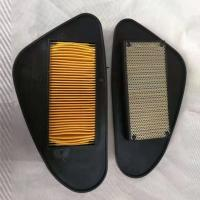 Motorcycle refit air filter, Scooter intake air filter GTR125 air filter 1P3-E4451-00(gxautoparts@gmail.com) Manufactures