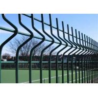 3D Welded Railway Wire Mesh Fence With Triangle Bends 75x150mm Rectangle Hole Manufactures