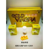China Gold Viagra Herbal Male Sex Enhancement Pills Quick Lasting No Side Effect on sale