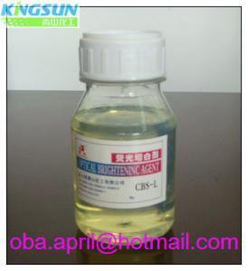 China optical brightener CBS-L on sale