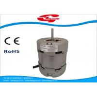 4 Speeds YY 8040 Capacitor AC Fan Motor used for Kitchen range hood Manufactures