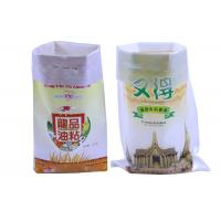 China Waterproof Pp Woven Fertilizer Packaging Bags Bopp Laminated Size Gusset 50Kg on sale