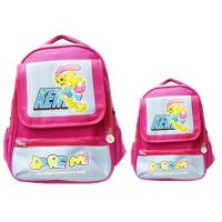 China Nylon Personalised School Bags Fashionable For Girls on sale
