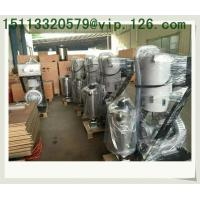 Hot sale Compressed Air Powder vacuum Loader retailer wanted/10HP powder automatic loader For Algeria Manufactures