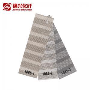 Zebar Sunscreen Curtain Fabric , Openness 5% Sun Blocking Fabric For Windows