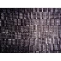 China 150d ripstop polyester oxford fabric on sale