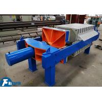 Low Cake Moisture Membrane Filter Press Hydraulic Closure And Open Type Manufactures