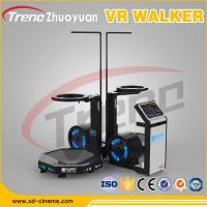 Virtual Reality Treadmill Simulator VR Walker Manufactures