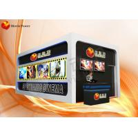 Leg Sweep / Vibration 7D Cinema Cabin XD Movie Theater CE / ISO9001 Manufactures
