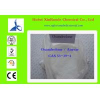 Pharmaceutical Raw Materials Oxandrolone Anavar CAS 53-39-4 Muscle Building Steroids Manufactures