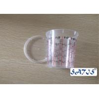 Buy cheap Disposable Mixing Cups With 650ml Plastic cup OEM accepted  print on body from wholesalers