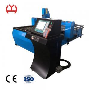 200w Power Desktop Fiber Laser Cutting Machine Condition New Numerical Control Manufactures
