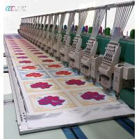 Commercial 20 Head Chenille + Flat Embroidery Machine For Towel / Textile / Garment Manufactures
