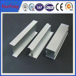H shape aluminium profiles, silver anodising hollow aluminum profile Manufactures