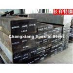 1.2311/5CrMnMo/40CrMnMo7/SKT5/Mould Steel Manufactures