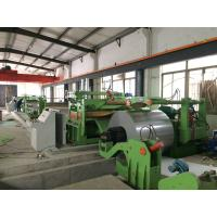 Carbon Steel Roll Automatic Slitting Machine Metal Sheet Cutting Machine Manufactures