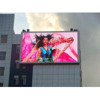 Full color P25 Taiwan Epistar led display boards Outdoor for advertising ,800*800mm Manufactures
