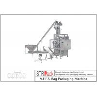 China Automatic Vertical Form Powder And Filling Packing MachineFor Pharmacy / Flour Powders on sale