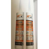 Window And Glass Acetoxy Silicone Sealant Adhesion Fast Cure for sale
