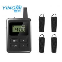 Built - In Li Battery Bluetooth Tour Guide System 100 Channel Manufactures