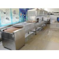 Fig Processing Microwave Food Sterilization Equipment With Plc System Manufactures