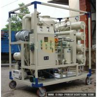 1800LPH Double Stage Vacuum Insulation Oil Purifier Mobile Transformer Oil Purifier Manufactures