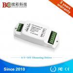5A*3 channels 0-10V led dimming driver, Constant Voltage PWM 0-10v led dimmer Manufactures