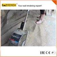 Quality No Shoveling Small Concrete Mixer Machine With Environmental Material for sale