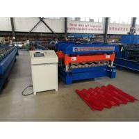 Buy cheap Material Width 1220 mm Rib 40 MM  Glazed Tile Roll Forming Machine Use PPGI And GI from wholesalers