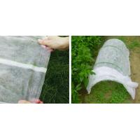 Degradable PP Non Woven Fabric , Plant Cover Ground Weed Control Fabric UV Resistant Manufactures