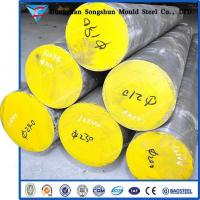 1.2344 steel | 1.2344 Hot Rolled round Steel Manufactures