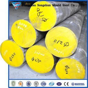 Round Steel Bar 1.2344 steel supply Manufactures