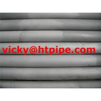 ASME SB514 UNS N08120 pipe Manufactures