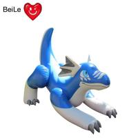 Buy cheap Huge blue aaron inflatable dragon from wholesalers