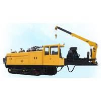 KXD20 horizontal directional drilling rig for sale Manufactures