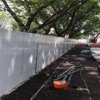 15 years light weight 50mm sandwich panel fence used for real eastate Manufactures
