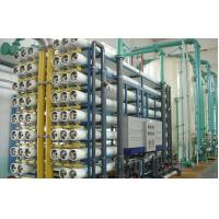 Buy cheap Reverse osmosis water filtration system ,  RO water treatment plant 250 - 1000L/H Capacity from wholesalers