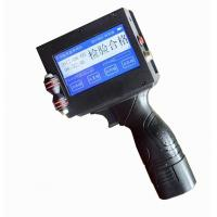 Mobile Hand Held Label Printer Ink Jet Barcode Printing Machine Manufactures